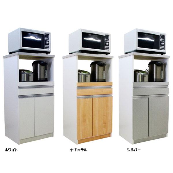 食器棚 レンジ台 キッチン収納 レンジボード日本製 3色対応 60cm幅 1型 パートナー【代引不可商品】※NA色完売