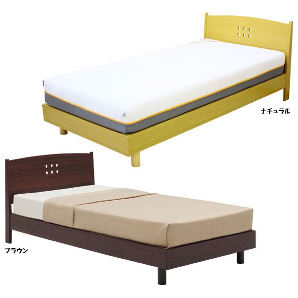 シングルベッド ベッドフレームスノコ床板 2色対応 Sサイズ トイ【代引不可商品】