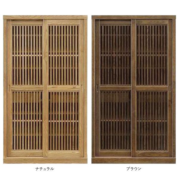 書棚 引き戸 90cm幅 完成品フリーボード 国産送料無料 開梱設置