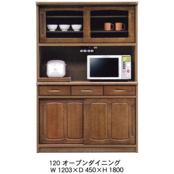 オープン食器棚 120cm幅引き戸 レンジ台レンジボード 完成品 和風国産 送料無料 開梱設置