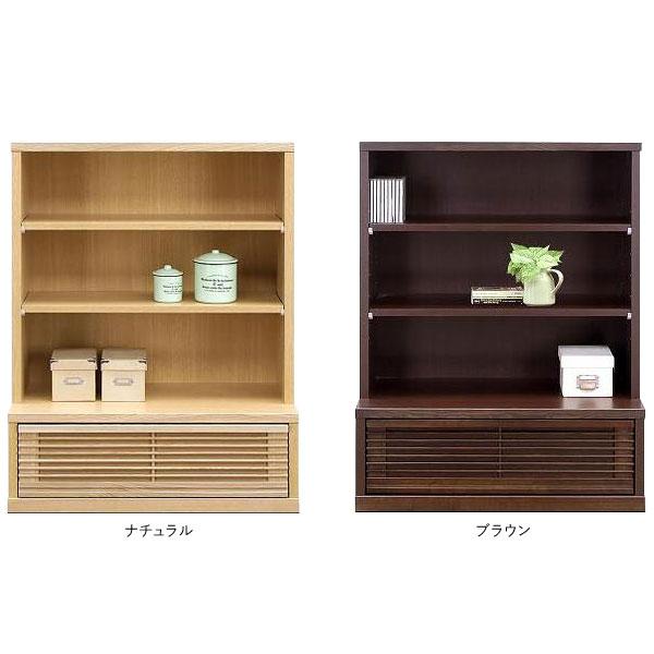 本棚 書棚 フリーボード 80cm幅 完成品 カラー対応2色ロータイプ 送料無料