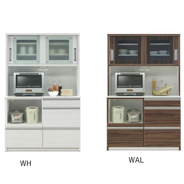オープン食器棚 120cm幅 引き戸 レンジ台 完成品レンジボード カラー対応2色 国産送料無料 開梱設置 ※ホワイトは7月上旬入荷予定