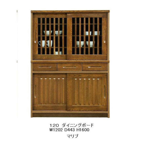 引き戸食器棚 120ccm幅 重ね ミドルサイズ高さ160cm 天然杢アッシュ材送料無料 開梱設置