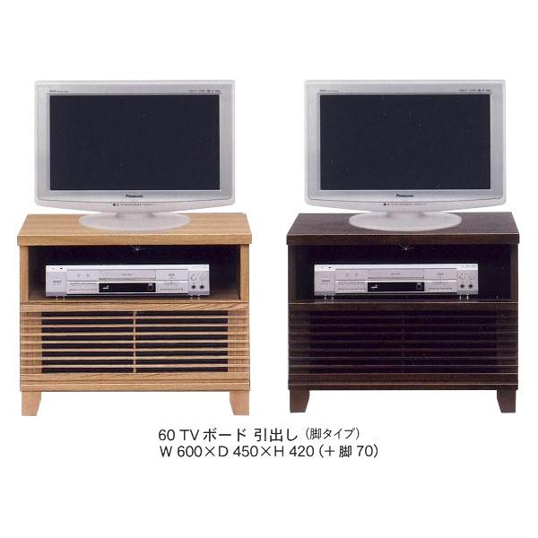 【4/9~ポイント増量&お得クーポン】 テレビボード TVボード テレビ台国産品 オープン 60cm幅カラー対応2色 送料無料