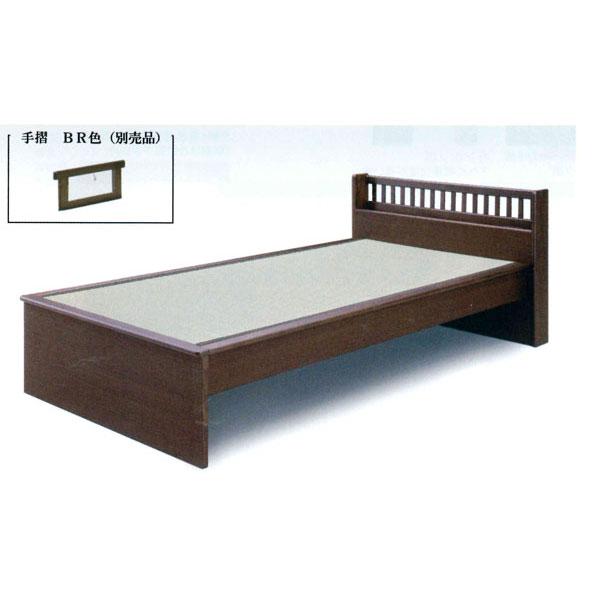 組み立てします 送料無料 開梱設置畳ベッド フラットタイプカラー対応2色 「西海」