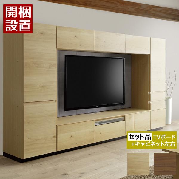 日本製 開梱設置 テレビボード テレビ台 ハイタイプ サイドボード リビングボード キャビネット 3点セット LC-02 「187TVボード+44キャビネット開戸+ 44キャビネット引出」 河口家具2材質対応