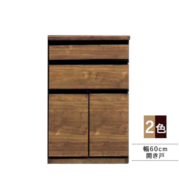 日本製 木製 食器棚 送料無料 完成品 「UK」 60cm幅 カウンター 開戸タイプ キッチン収納ホワイトオーク無垢 ウォールナット無垢 KKS 河口家具