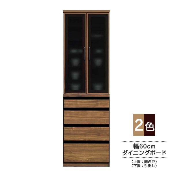 【ポイント増量&お得クーポン】 日本製 送料無料 木製 食器棚 送料無料 完成品 KKS 「UK」 「UK」 60cm幅 ダイニングボード キッチン収納引き出しタイプ ホワイトオーク無垢 ウォールナット無垢 KKS 河口家具, スポーツショップGooGoo:fbf7a4e9 --- kutter.pl