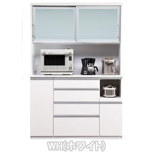 オープン食器棚 引き戸 重ねタイプレンジボード 完成品 140cm幅 「リベロ」開梱設置 送料無料