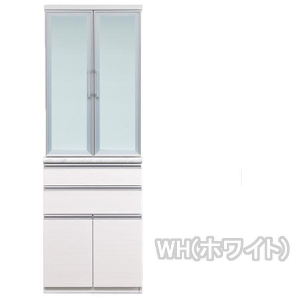 \ポイント増量&お得クーポン/食器棚 開き戸 重ねタイプ完成品 70cm幅開梱設置 送料無料 「リベロ」