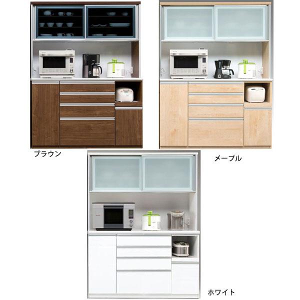 食器棚 引き戸 レンジ台完成品 150cm幅開梱設置 送料無料 「ルピナス」