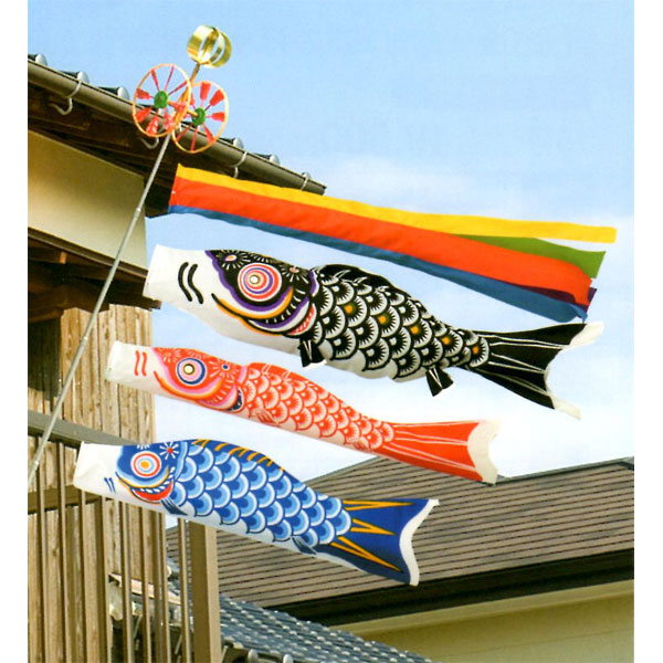 【お気にいる】 【エントリーでポイント最大44倍 五色吹流し】 ベランダ用 端午の節句 三角ホルダータイプスタンダード鯉のぼりセット 五色吹流し 20号 五月 五月飾り 鯉のぼり 端午の節句 鯉のぼり, 杉養蜂園:70e5731d --- 3crosses.ca