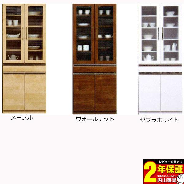 食器棚 完成品 食器棚70cm幅 カラー対応3色 ラルフ 開梱設置 送料無料 銀婚式 特典 法要