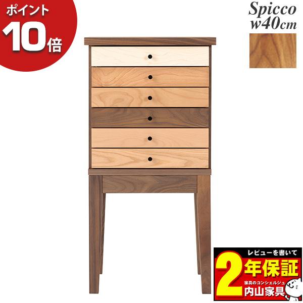 テーブル チェスト 収納 木製 コンパクト LEGNATEC レグナテック Spicco スピッコ 40コンソールテーブル 木製 ウォールナット 幅43×32×85cm 受注生産 玄関お渡し