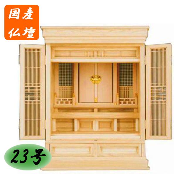 材質が栓の神徒壇(祖霊舎)23号です。 国産仏壇 仏壇 神徒壇 祖霊舎栓 23号
