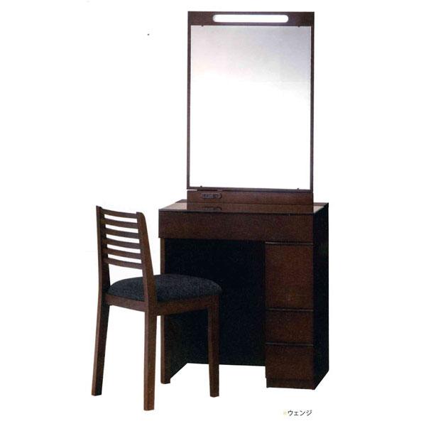 【開梱設置】 ドレッサー 化粧台 鏡台 一面鏡収納イス付 ナラ材 3色対応「エレン」 一面収納