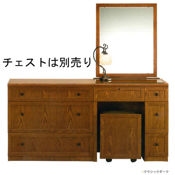 【【開梱設置】 ドレッサー 化粧台 鏡台 一面鏡イス付 タモ材 2色対応「アイラ」 一面