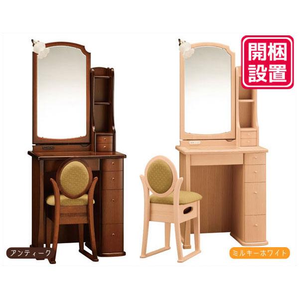【開梱設置】 ドレッサー 化粧台 鏡台 一面鏡収納イス付 ナラ材 2色対応「スカーレット」 24一面収納