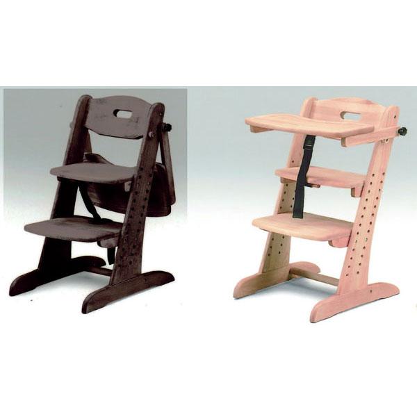 【ポイント増量&お得クーポン】 【ベビーチェア/子供用品】 選べる2色組み立て 木製ベビーチェアー ベータ送料無料