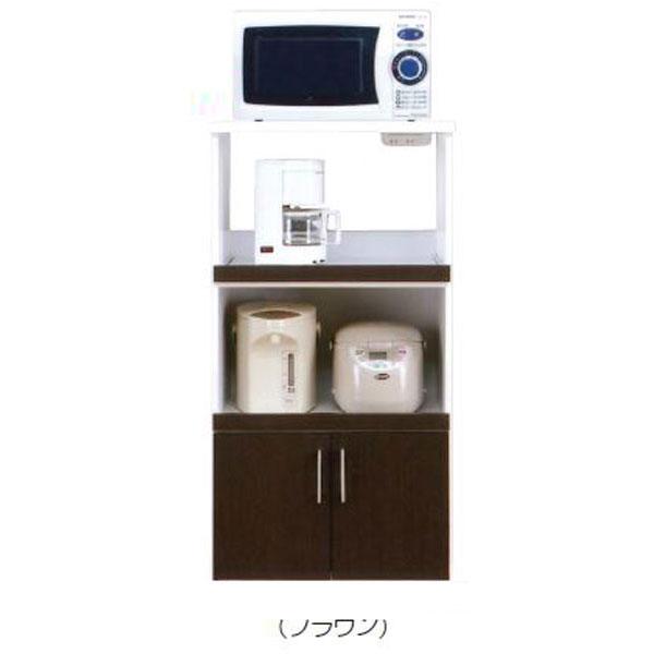 レンジ台「カカオ」 60cm幅 カラー対応2色送料無料