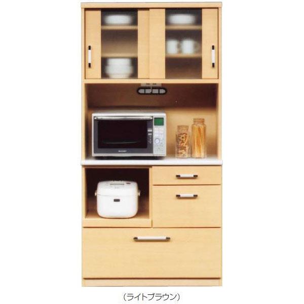 キッチンボード レンジボード 食器棚「チェルシー」 90cm幅 4色対応 開梱設置送料無料
