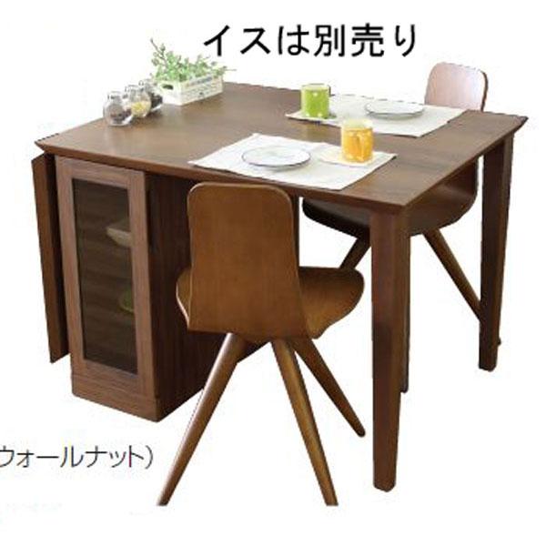 【ポイント増量&お得クーポン】 両バタテーブル「コトラ」 103cm幅 カラー対応2色送料無料