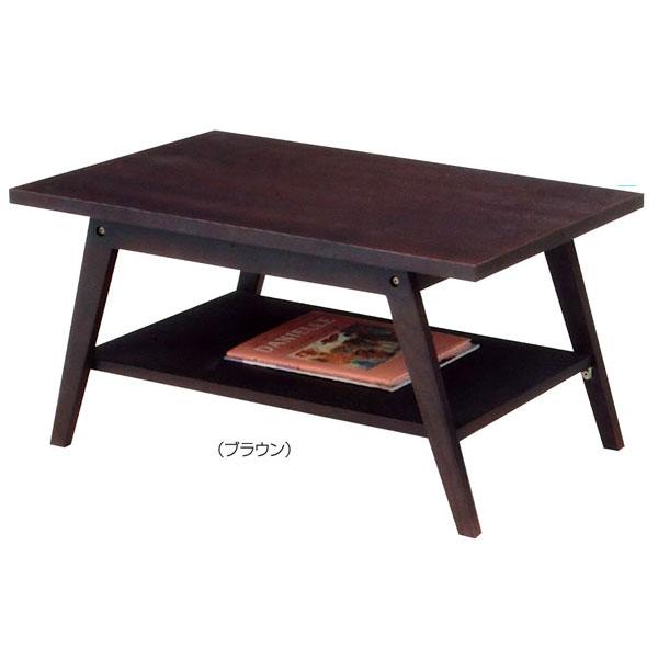 【ポイント増量&お得クーポン】 タモ材突き板使用【モック】センターテーブル 2色対応送料無料