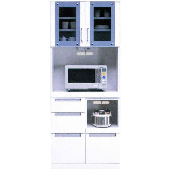 キッチンボード オープン食器棚「レイン」 75cm幅 ホワイト開梱設置送料無料