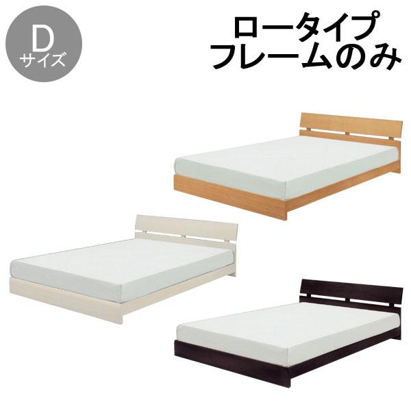 【6/4~ポイント大増量&お得クーポン】 シングルベッド フレームのみ「レイ」 オ-ク材 ロータイプ巻きすのこ床板送料無料