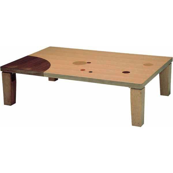 【ポイント増量&お得クーポン】 テーブル 座卓 「アース角」135cm幅 国産 送料無料