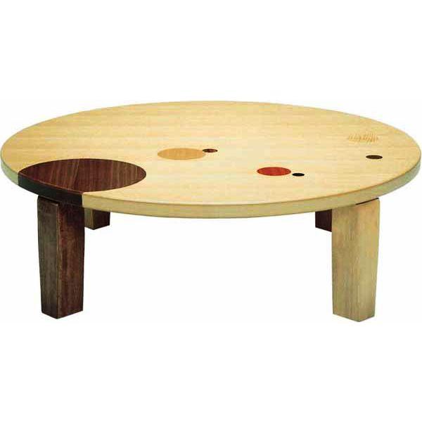 【ポイント増量&お得クーポン】 テーブル 座卓 「アース丸」75cm丸型 国産 送料無料