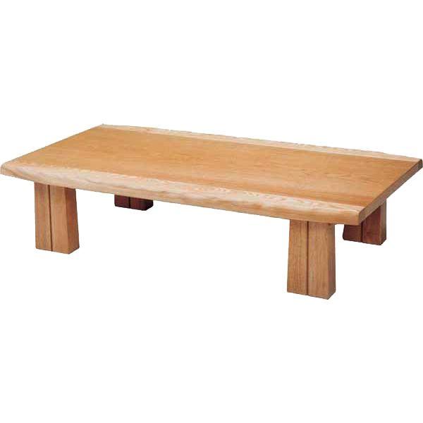 テーブル 座卓 ナラ材「フローレ」 180cm幅 国産送料無料