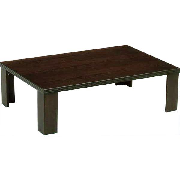 【ポイント増量&お得クーポン】 テーブル 座卓 「軽量司」折れ脚 120cm幅 国産送料無料