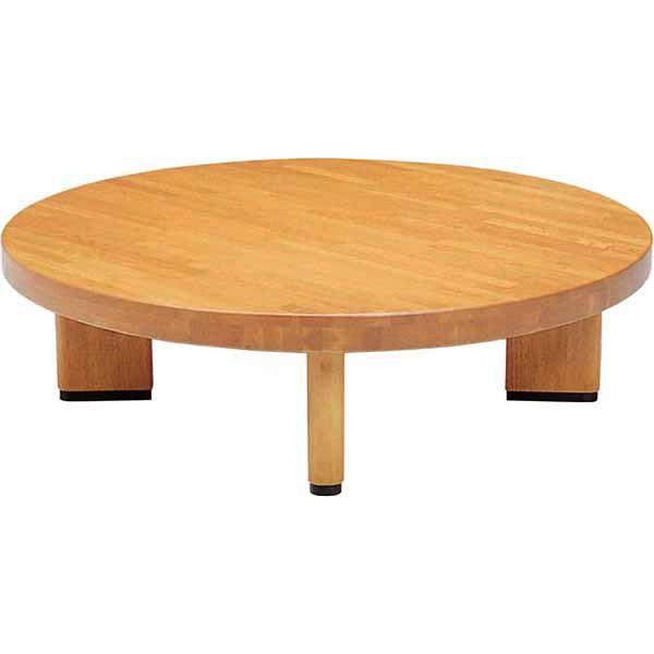 【ポイント増量&お得クーポン】 座卓 応接台 テーブル 「オリオン丸」105cm丸型 国産 送料無料
