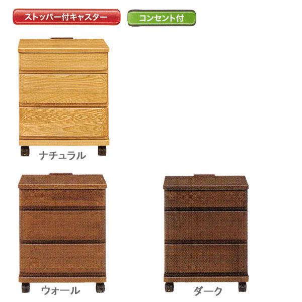 【ポイント増量&お得クーポン】 ナイトテーブル スリムチェスト40cm幅 3色対応 コンセント付「E型 403 ナイトテーブル」