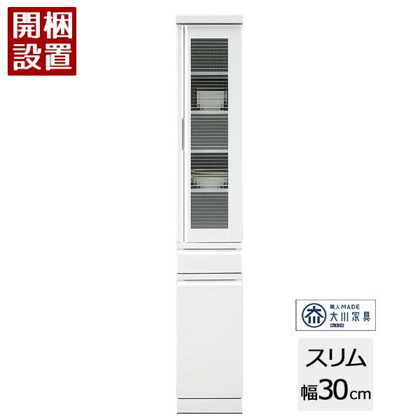 開梱設置 日本製 食器棚 スリム 幅30cm ホワイトエナメル塗装 クロスガラス扉 フルオープン引き出し MDF リビング 収納 キッチン 台所 「トマソン」 30A