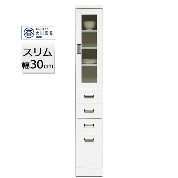 開梱設置 日本製 食器棚 キッチン 収納 すき間 リビング 台所 幅30cm 高さ180cm ホワイトエナメル塗装 引き出し4杯 MDF 移動棚 「バニラ」 30A