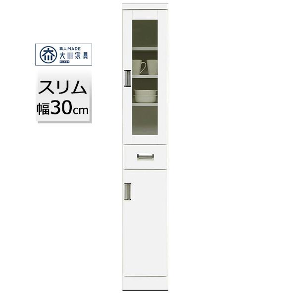 開梱設置 日本製 食器棚 キッチン 収納 すき間 リビング 台所 幅30cm 高さ180cm ホワイトエナメル塗装 引き出し1杯 MDF 移動棚 「バニラ」 30B