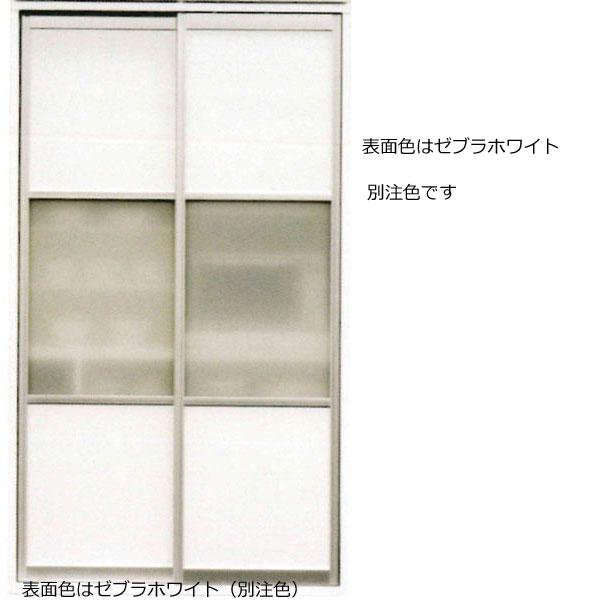 120cm幅 キッチンボード 基本色以外は受注生産品完成品 ダイニング収納 生活感丸隠し国産 開梱設置 送料無料