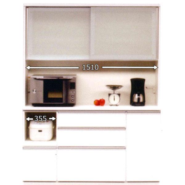【4/9~ポイント増量&お得クーポン】 組立設置無料 160 日本製モイス付き 食器棚 キッチンボード レンジボード 156cm幅 奥行49cm 国産 ホワイト ブラウン 松田家具