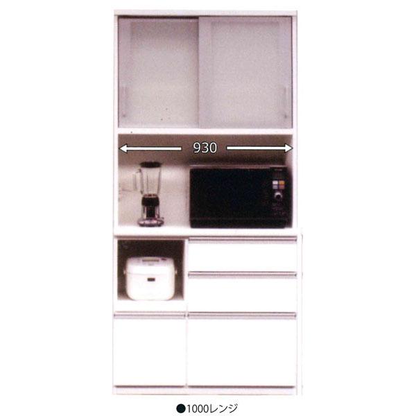 【4/9~ポイント増量&お得クーポン】 食器棚 完成品レンジボード 98cm幅 ホワイト奥行45cm 国産 開梱設置 送料無料