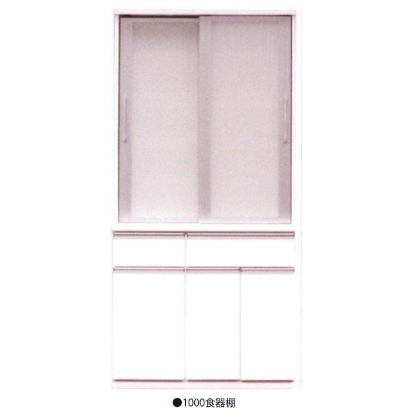 食器棚 117cm幅 奥行45cm ホワイトダイニングボード 国産 開梱設置 送料無料