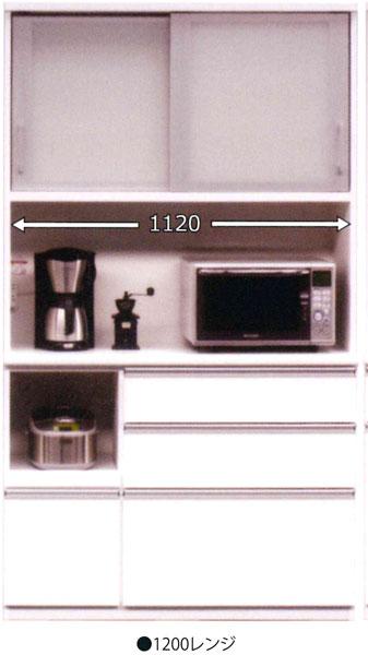 食器棚 117cm幅 奥行45cmレンジボード 国産 開梱設置 送料無料