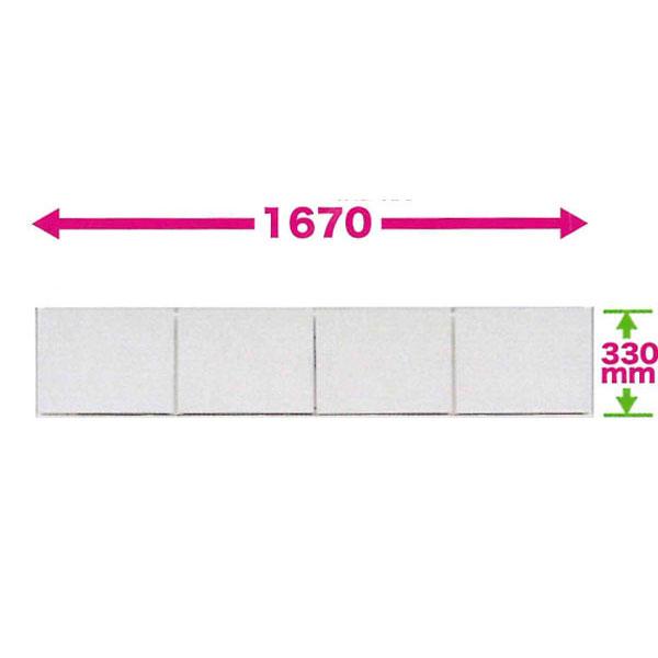 170cm幅 受注生産品 食器棚上置き 完成品国産 開き戸 キッチン収納高さオーダー 50色対応 送料無料