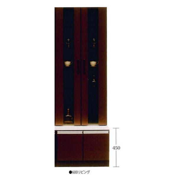 国産 キャビネット 完成品国産 60cm幅 開梱設置 送料無料