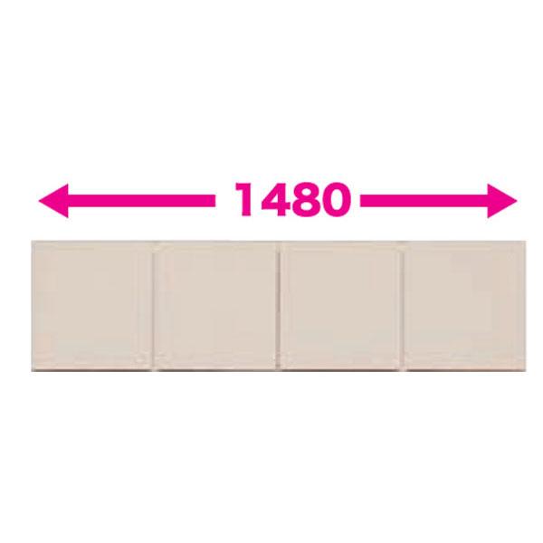 【4/9~ポイント増量&お得クーポン】 上置 食器棚上置き キッチン収納 ダイニング収納150cm幅 カラー50色対応 高さオーダー対応(30~50cm高さ/1cm刻み)受注生産品 国産 開梱設置・送料無料