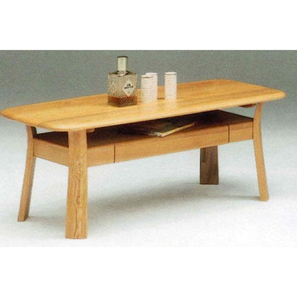 【ポイント増量&お得クーポン】 テーブル センターテーブル120cm幅 タモ材 引出付き送料無料