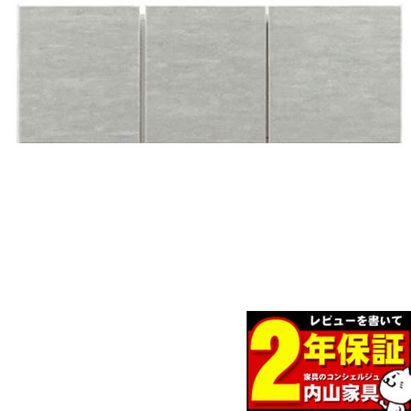 食器棚上置き キッチン収納 ダイニング収納 100cm幅 カラー51色対応 高さオーダー対応(28~60cm高さ/1cm刻み) 受注生産品 国産 送料無料