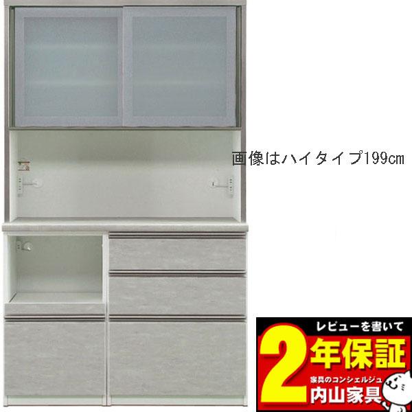 レンジボード 128cm幅 完成品 キッチン収納 高さ2タイプ 奥行2タイプ 前板カラー対応51色 カウンターカラー5色 送料無料 開梱設置