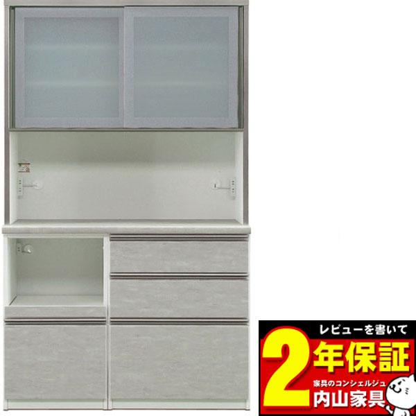 レンジボード 128cm幅 完成品 キッチン収納 高さ2タイプ 奥行2タイプ 前板カラー対応50色 カウンターカラー5色 送料無料 開梱設置